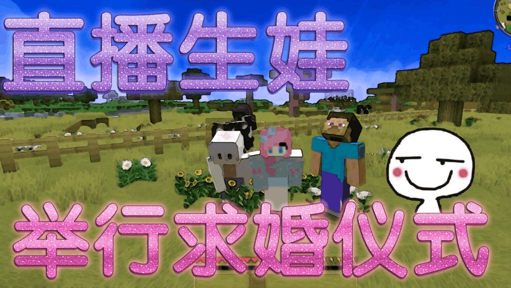 小橙子姐姐我的世界神奇宝贝日月版幸运方块搞笑20: 大家都有小秘密!minecraft 宝可梦