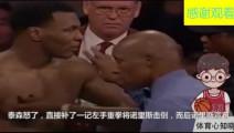 泰森怒了!碰上最无赖的对手,平时不补拳的泰森却给了重重一击
