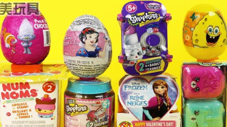 冰雪奇缘迪士尼公主奇趣蛋儿童玩具 宝宝儿童亲子游戏